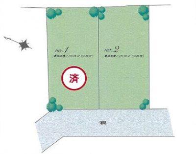 阪急甲陽園線「甲陽園」駅徒歩14分 建物延床面積114.68㎡・3LDK
